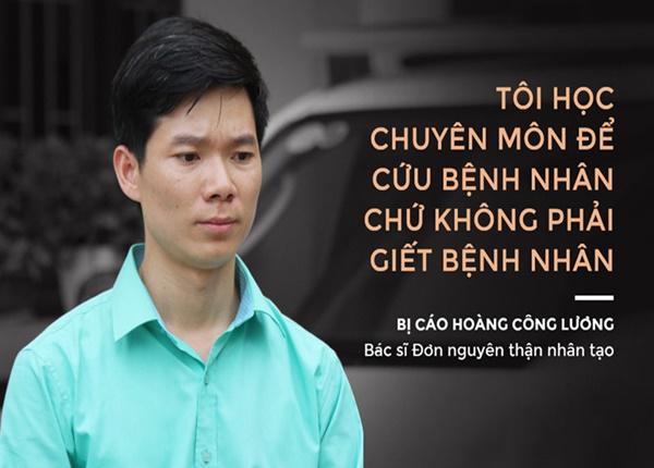 Đau thấu tâm can nghe BS Lương nói lời sau cùng trước khi tòa tuyên án
