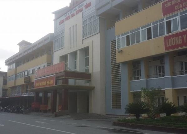 Bệnh viện đa khoa Hà Tĩnh, nơi xảy ra sự việc